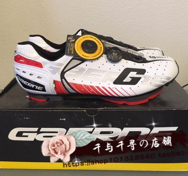 Gaerne骑行鞋 G.Kobra男子红白自行车公路赛车鞋轻便户外鞋