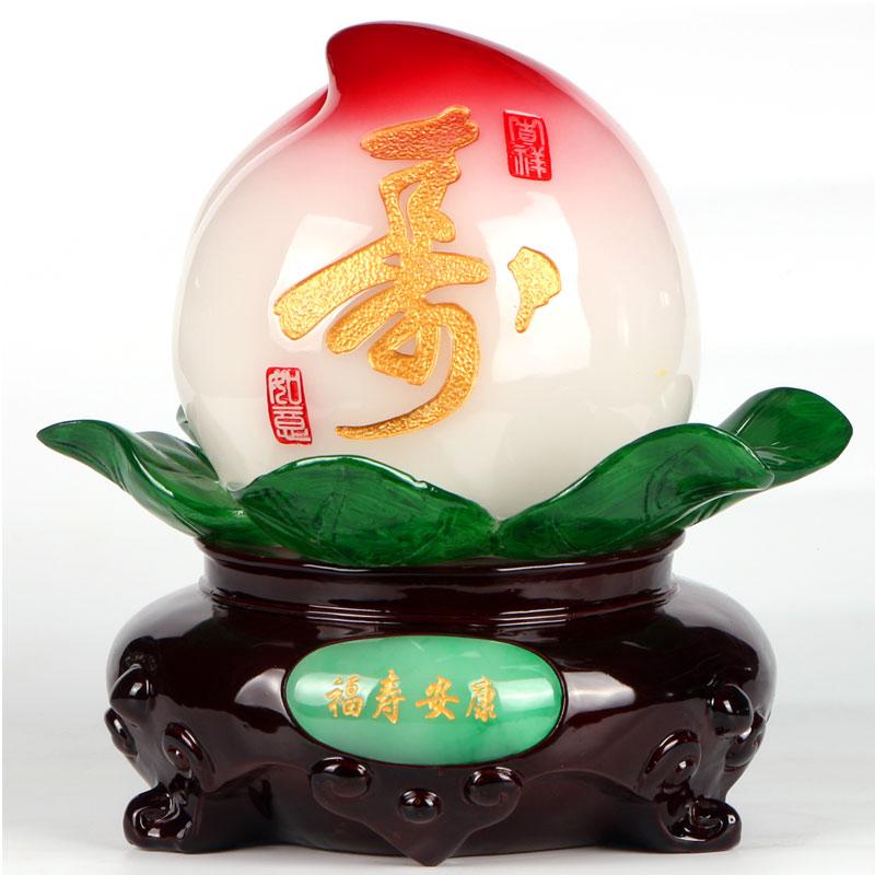 福寿安康寿桃摆件长辈祝寿贺寿礼品 60 80送父母-老人礼品(臻钰旗舰店仅售98元)