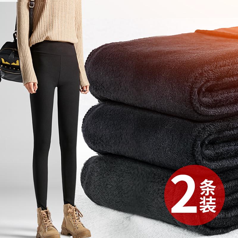 南极人加绒打底裤女裤秋冬季2019新款黑色小脚加厚高腰保暖外穿