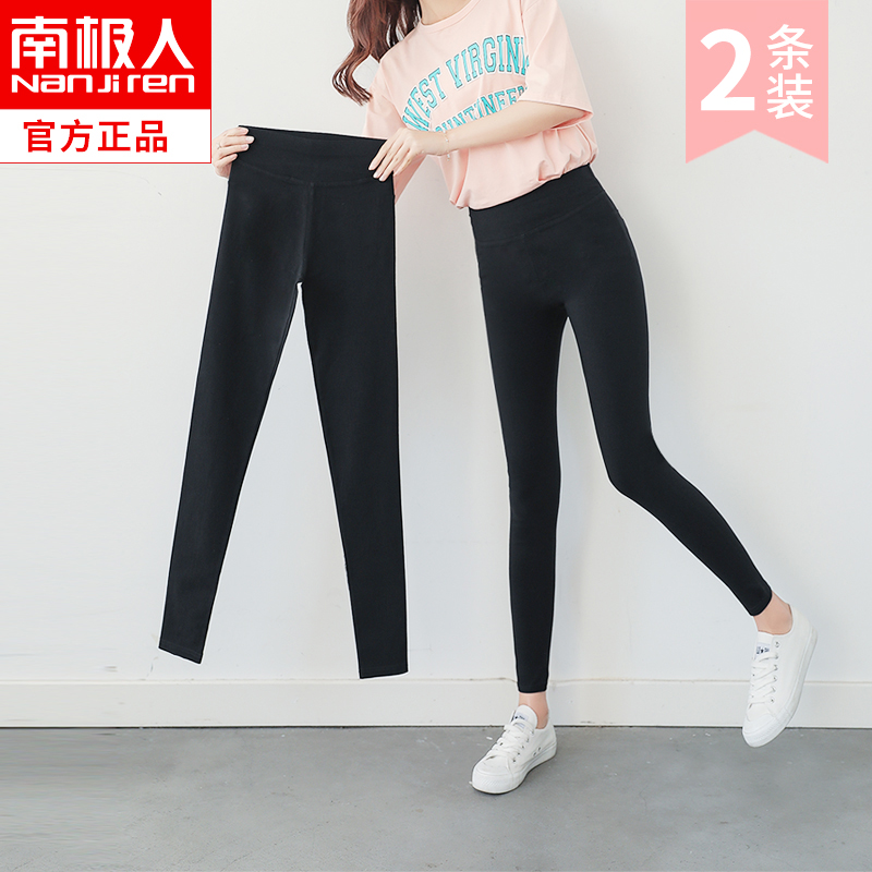 Leggings for women wear thin style in spring and autumn and winter, plush, tight, high waist, thin, versatile pencil, 9-point small foot black