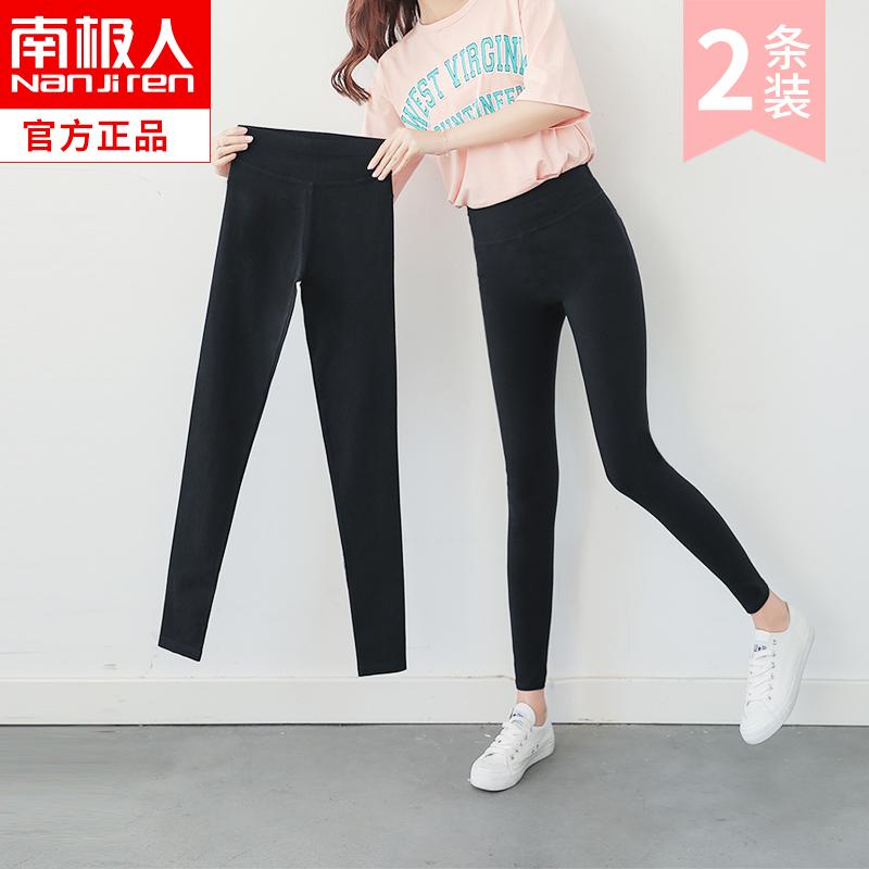 打底裤女外穿春秋薄款2021紧身高腰显瘦新款铅笔九分小脚黑裤黑色