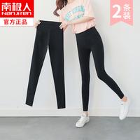 查看打底裤女外穿春秋薄款2021紧身高腰弹力新款铅笔九分小脚黑裤黑色价格