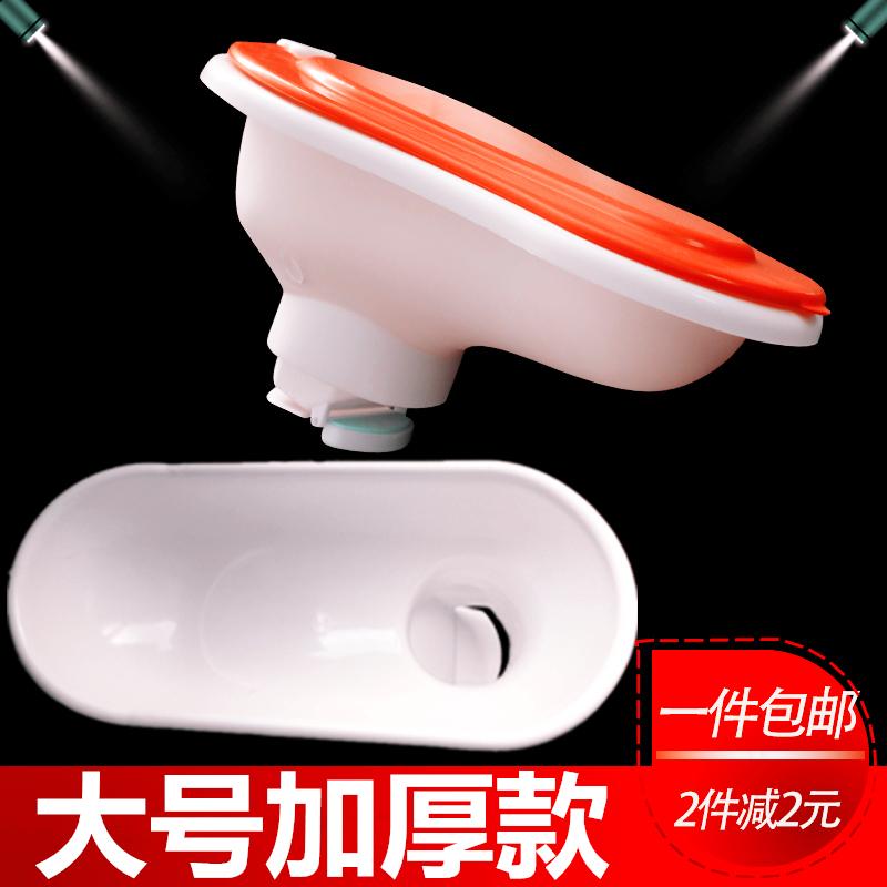 Простой туалет Временный пул для писсуара на ремонте корпус Туалет для туалетного туалета с запахом