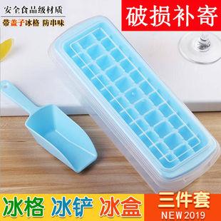 冰格制冰盒带盖冰块盒自制雪糕冰棒模具硅胶棒冰冰糕冰激凌模具
