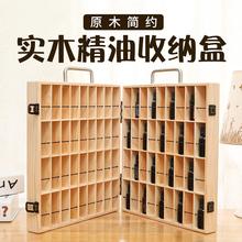 精油收纳盒子手提箱展示柜72格大容量15ml收纳盒分类柜收纳箱