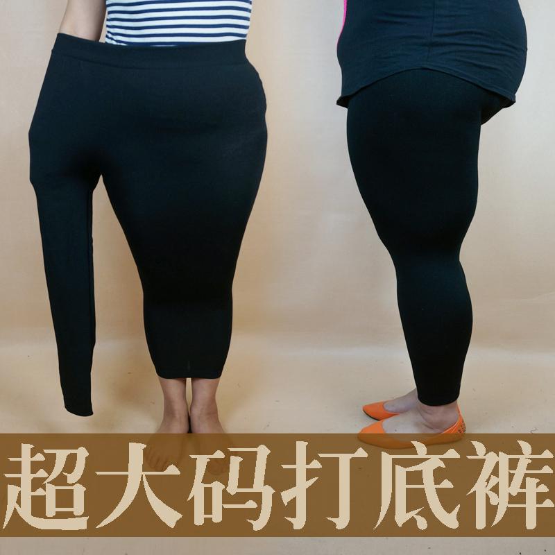 超大码胖妞女装 腰围四尺130 胖mm 大码打底裤 七分裤 高腰 200斤