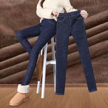 松紧腰牛仔裤女秋冬高腰加绒加厚紧身小脚2021年新款冬季外穿裤子