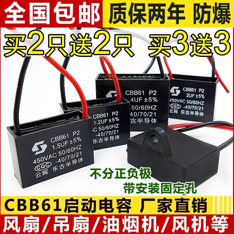 Аксессуары для вентиляторов и кондиционеров Артикул 580036461955