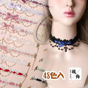 多色入LOLITA颈链短项链配饰小物 她们的故饰会少女心饰品包邮