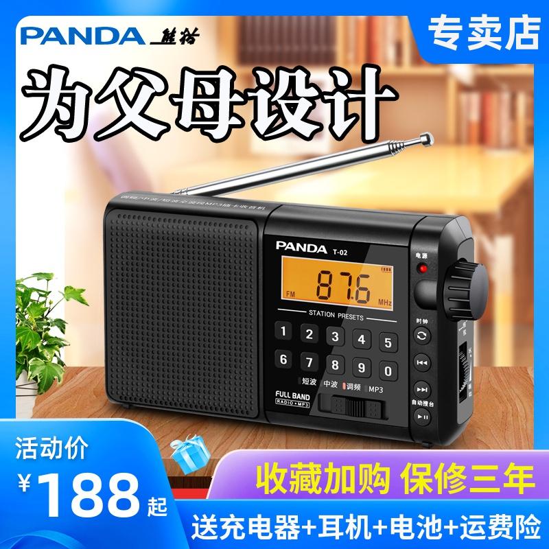 Радиоприёмники / Мини-колонки Артикул 591929759524