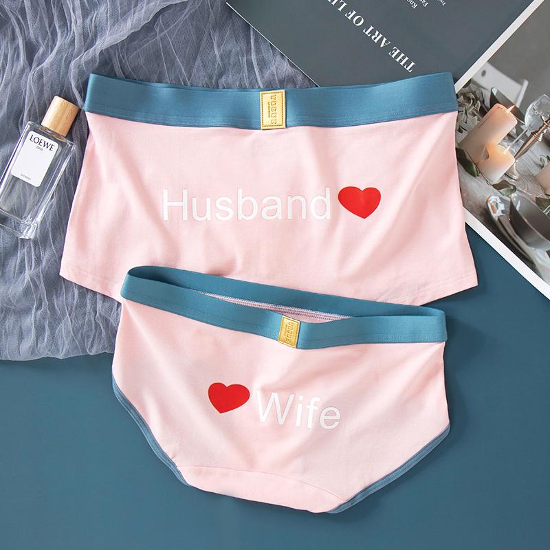 粉色情侣内裤莫代尔纯棉可爱字母性感男女情侣款内衣个性创意套装