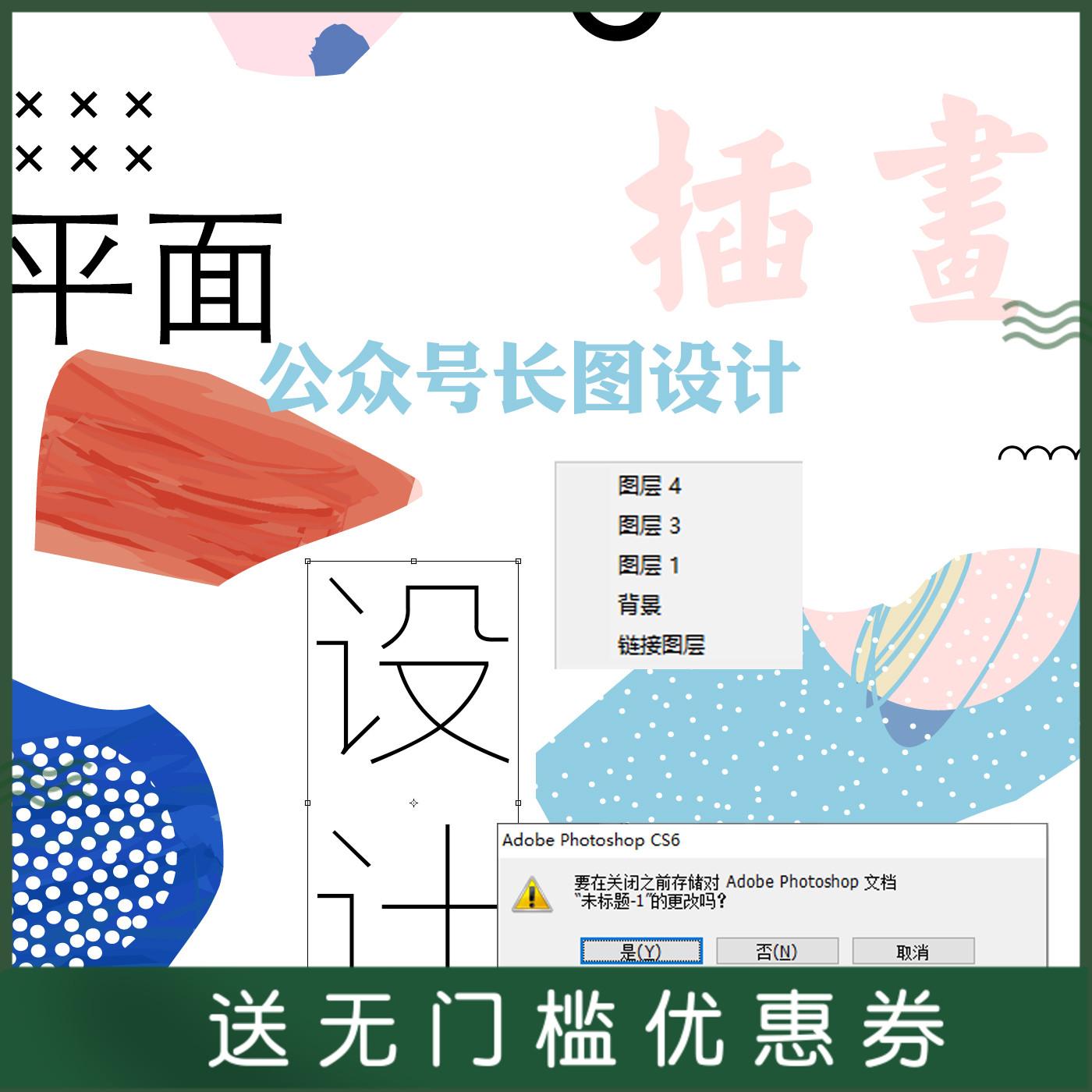 Графический дизайн Артикул 620828841766