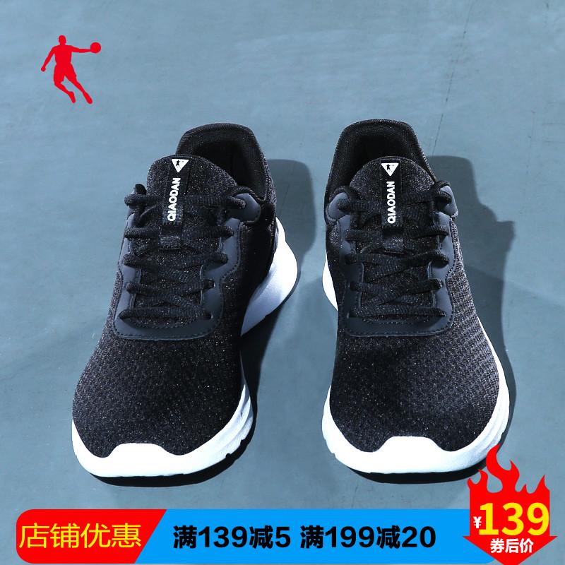 乔丹运动鞋男跑步鞋2020夏季新款软底慢跑鞋网面透气休闲舒适男鞋