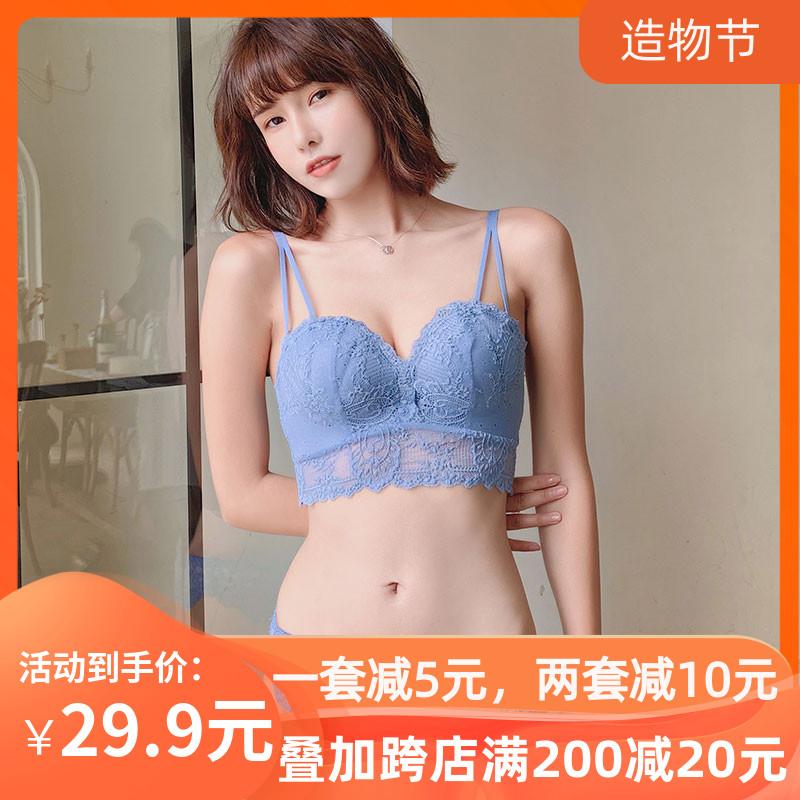 日系性感蕾丝女内衣裤无钢圈聚拢小胸罩加宽收副乳调整型文胸套装