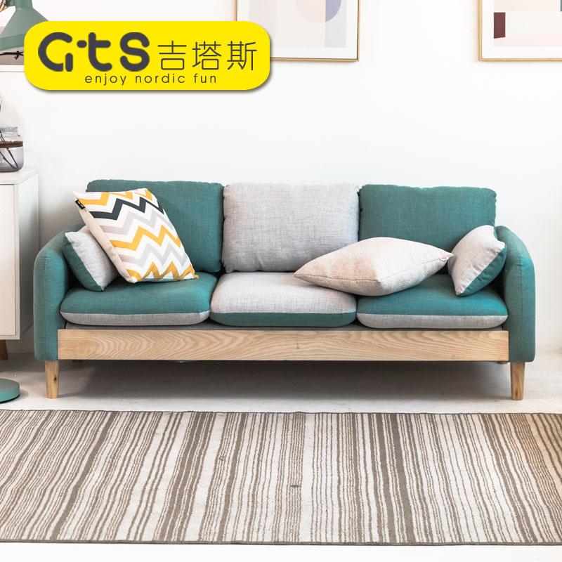 北欧小户型沙发双三人位卧室木家具公寓出租房用女网红款现代简约