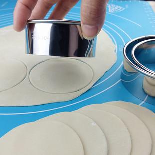 304不锈钢切饺子皮模具3件套家用圆形大号压皮器手工花型包饺神器