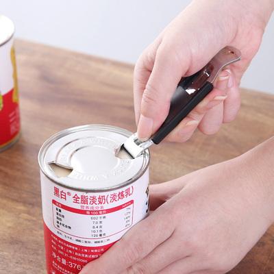 新款加厚带磁铁开淡奶器黑白淡奶开罐器奶茶专用开奶器开孔罐头刀