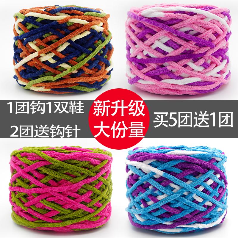 冰條線粗毛線手工diy編織圍巾毛線團男女勾鉤針拖鞋線自織毛線球