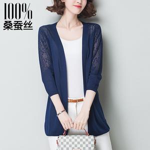 夏桑蚕丝针织衫开衫女中长款薄款外搭小个子防晒衫披肩外套初秋季
