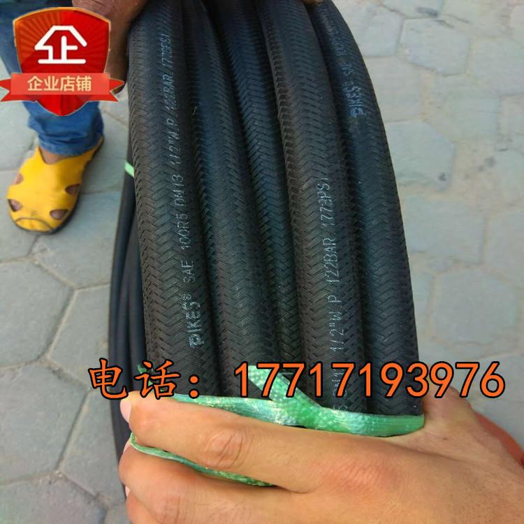 液化石油气橡胶管石油液化气输送专用液体软管槽车装卸专用软管