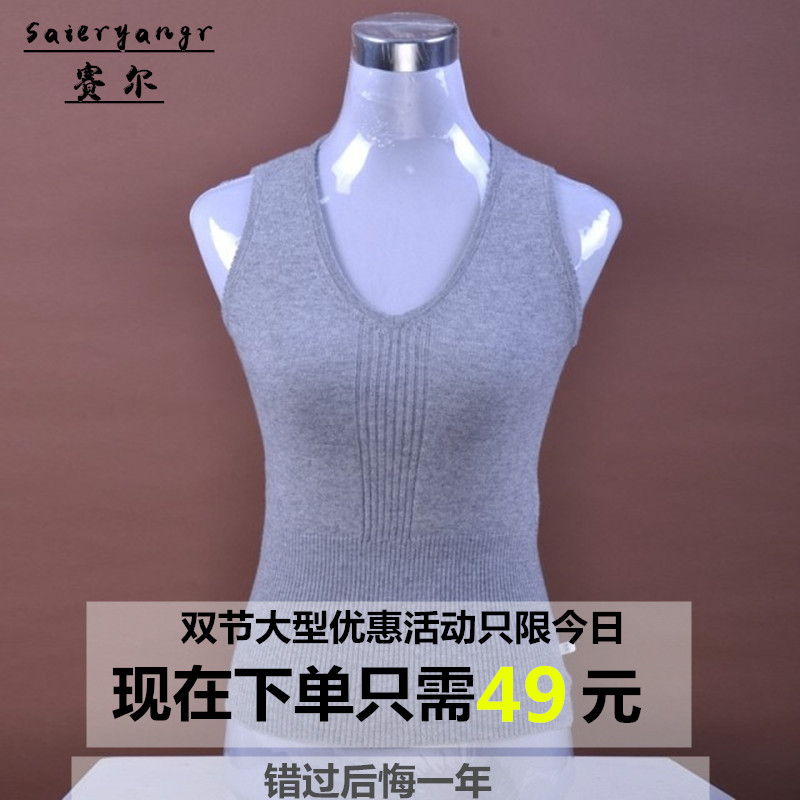 Autumn and winter cashmere vest womens close fitting warm short wool V-neck wool suspender knitted bottomed Sweater Vest