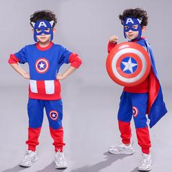 万圣节儿童服装男童宝宝套装cosplay化妆舞会美国队长5岁小孩衣服