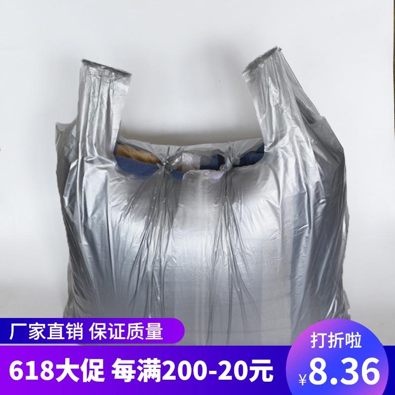 大号银色背心袋加厚手提打包搬家购物垃圾塑料袋子批发包装袋收纳