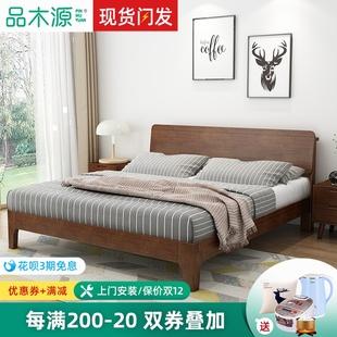 實木牀1.5米1.8米北歐風格單雙人牀現代簡約小户型牀卧室日式婚牀