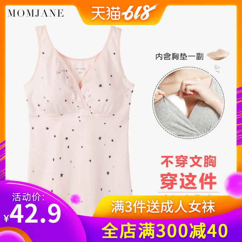 哺乳衣期夏装背心吊带上衣喂奶衣服女打底孕妇外出纯棉产后夏季