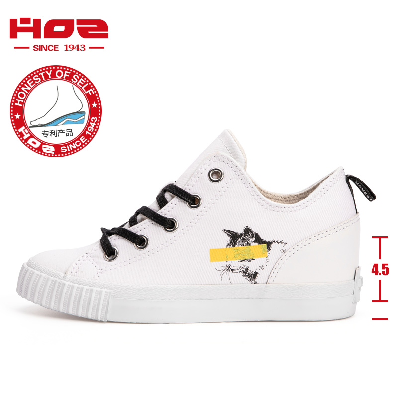 Hoz rear Street invisible inside heighten womens shoes students low top lace up cartoon cat print personalized casual shoes cloth shoes