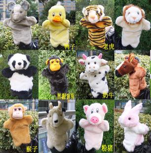 Kindergarten aids / paternity toys-games / plush toys-games / cartoon hand puppet hand puppet wolf and other merchandise