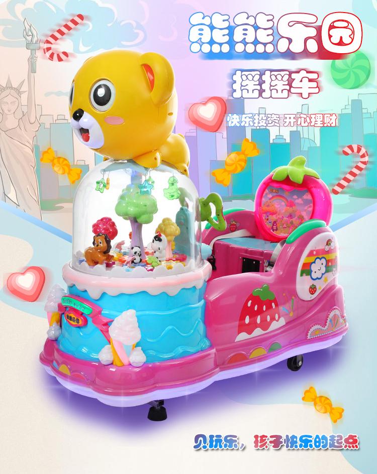 Детские игровые автоматические аттракционы Артикул 578503611093