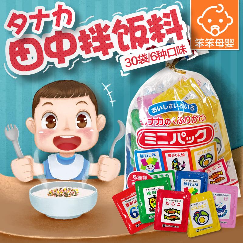 Иморт из японии поле в вспомогательный еда смешивать рис материал 6 семена вкус смешивать рис материал ребенок питание вкус еда 30 мешок