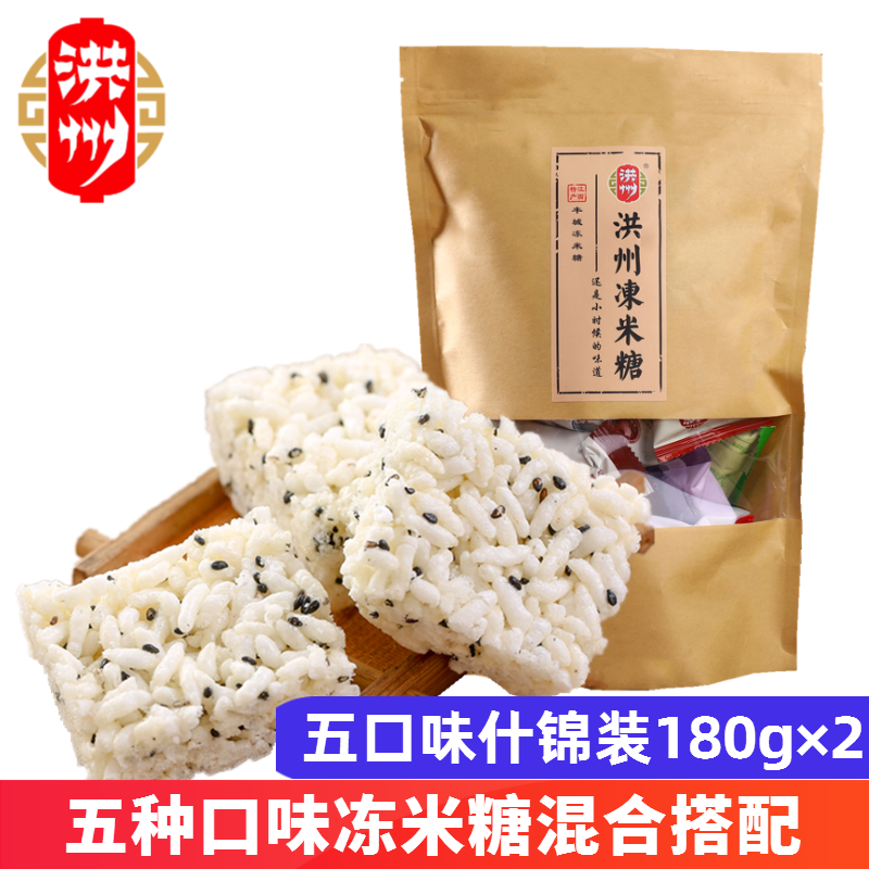 Hongzhou frozen rice candy_ Fengcheng frozen rice sugar intangible cultural heritage food cake