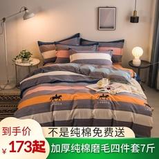 加厚纯棉磨毛四件套全棉被套床单1.5/1.8m被罩床上用品三件套保暖