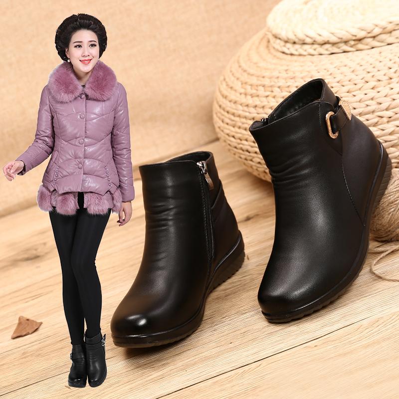 妈妈鞋秋冬季加绒保暖棉鞋防滑中老年加厚软底中跟短靴平底老人鞋