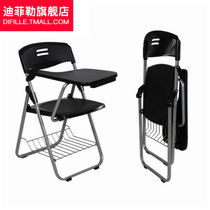 Thickened office chair training Chair folding chairs Conference Chair staff student Reporter News Chair with WordPad table and chair