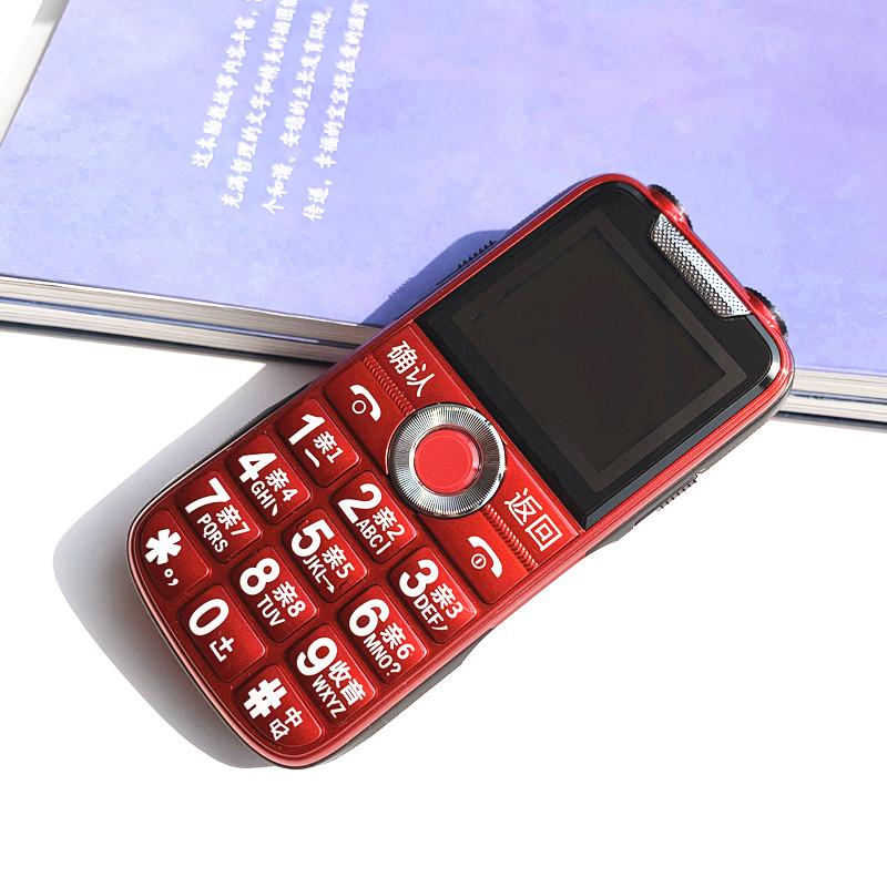 贝尔丰直板按键老人手机大声大字男女款手电筒一键拨号语音王长待