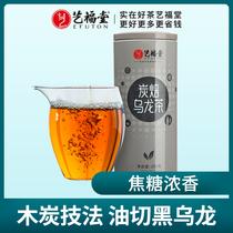 纯茶新货特级正宗油切黑乌龙茶龙忠堂天然去油腻塑身美体茶2020