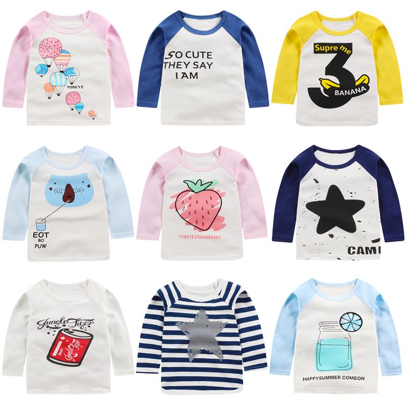 女童打底衫男童秋季宝宝上衣潮T儿童春装新款长袖恤婴儿纯棉衣服