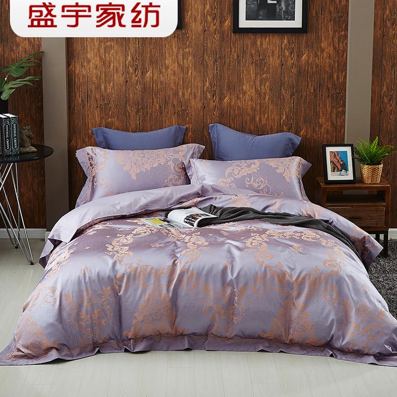 盛宇提花绣花多功能床盖五件套床上用品1.8m双人被套1.5米格莱美T