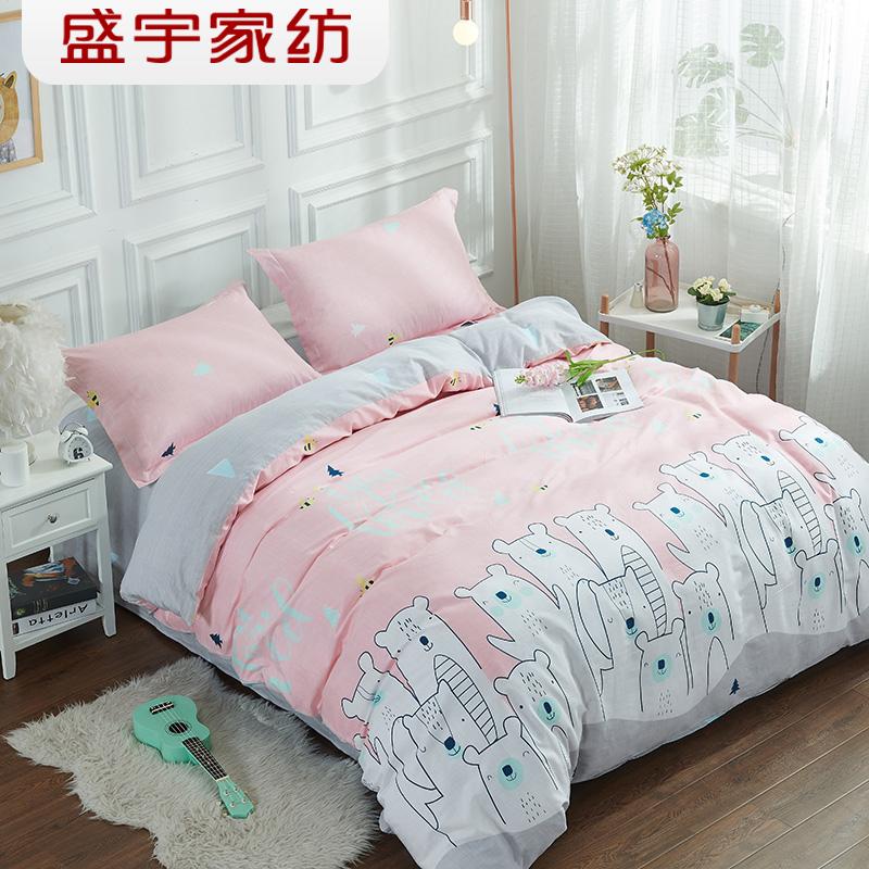盛宇家纺儿童床上用品全棉纯棉四件套1.5米1.2床单卡通萌萌陆战队