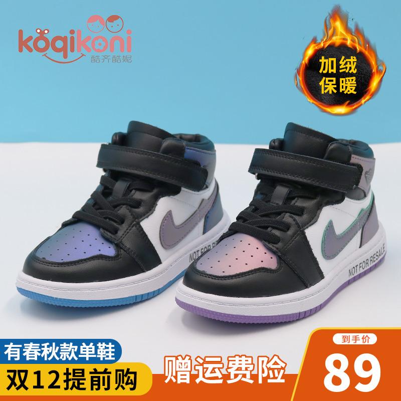 儿童版aj鞋加绒男女童鞋子2019新款冬季防滑保暖中高帮二棉运动鞋