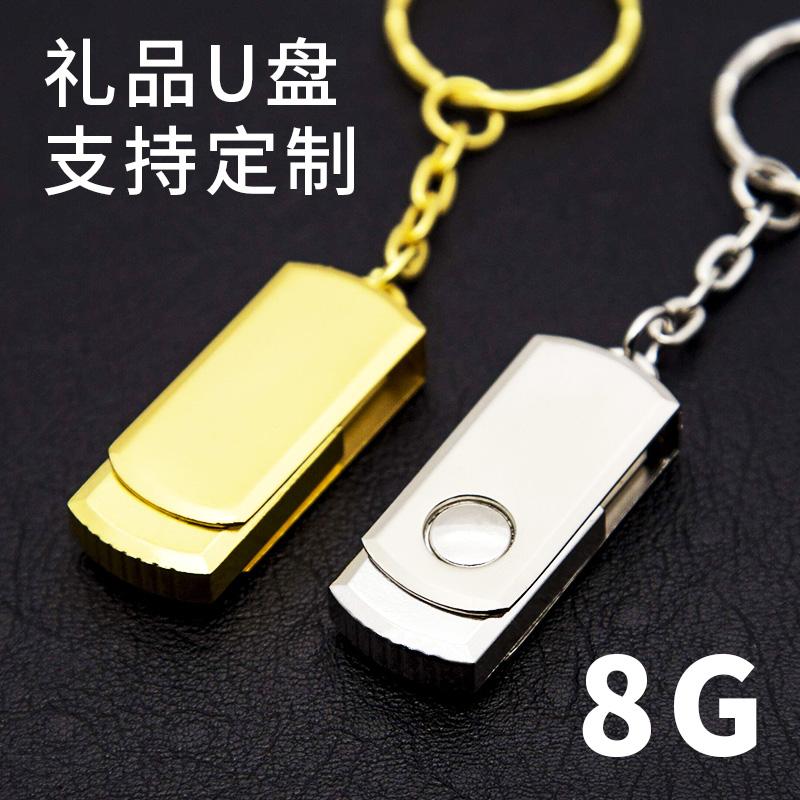 金属小胖子 8gb u盘 优盘 支持定制diy 激光丝印彩印定制招标