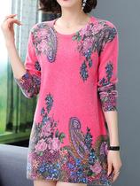 鄂尔多斯市产羊绒衫女圆领大码显瘦中长款印花长袖羊毛针织连衣裙