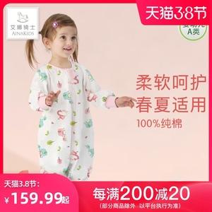 艾娜骑士婴幼儿睡袋纯棉春秋冬分腿睡袋宝宝中大童防踢被四季通用