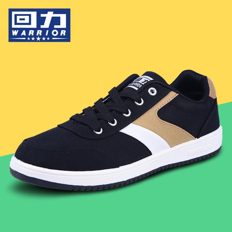 回力鞋男鞋子帆布鞋休闲鞋秋季学生韩版潮平底运动布鞋男士板鞋