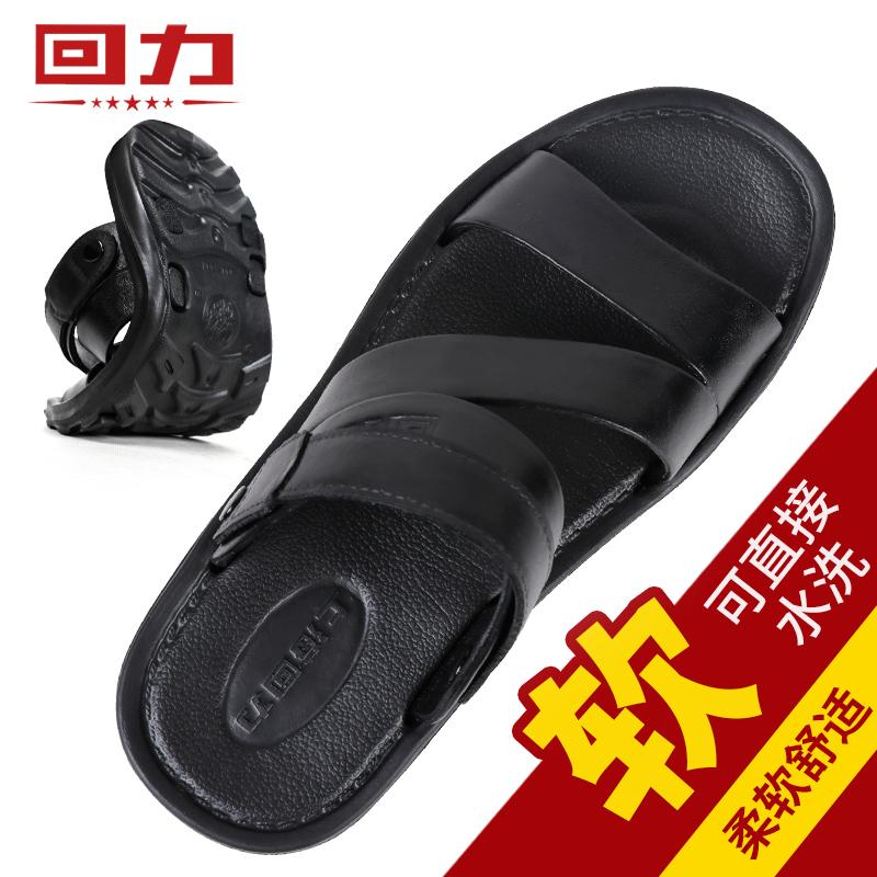 回力凉鞋男士夏季2020年新款户外穿塑料防滑潮流韩版个性百搭拖鞋