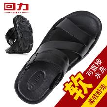 回力凉鞋男士夏季2020年新款户外穿塑料防滑潮流韩版个姓百搭拖鞋