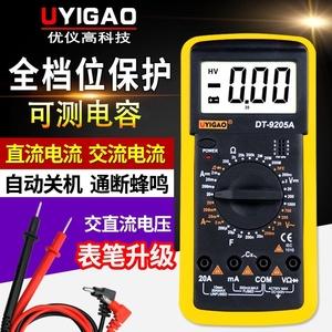 正品南京电表厂金川MF47-6/8系列指针万用表机械式开关板线板47型